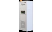 Sterylizator pomieszczeń Sterylis VS-150 600